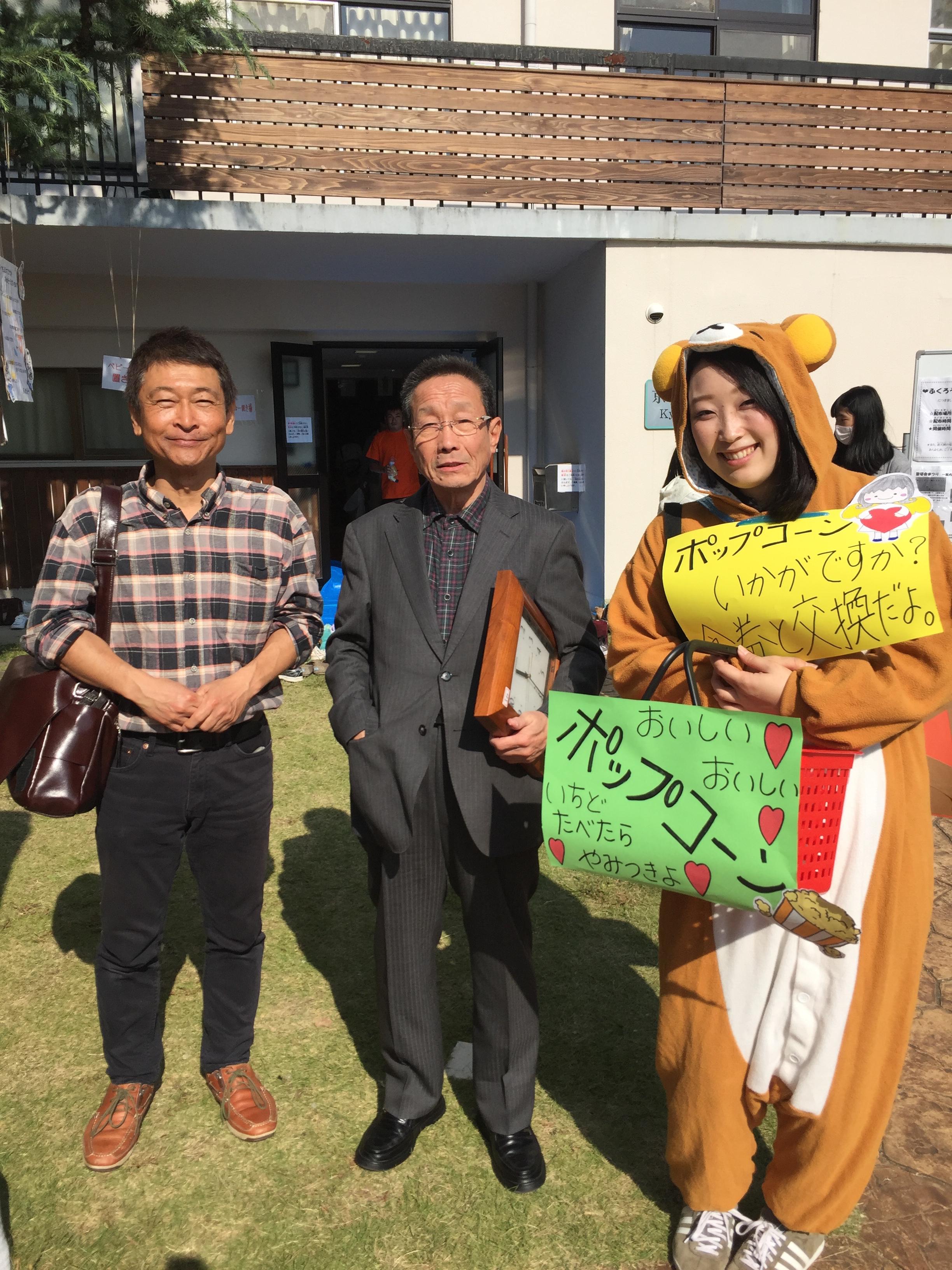 http://righting-books.jp/blog/photo/IMG_6928.JPG