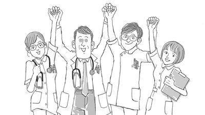 こんな看護師はチーム医療 のコピー.jpg