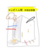 IMG_0938.JPGのサムネイル画像