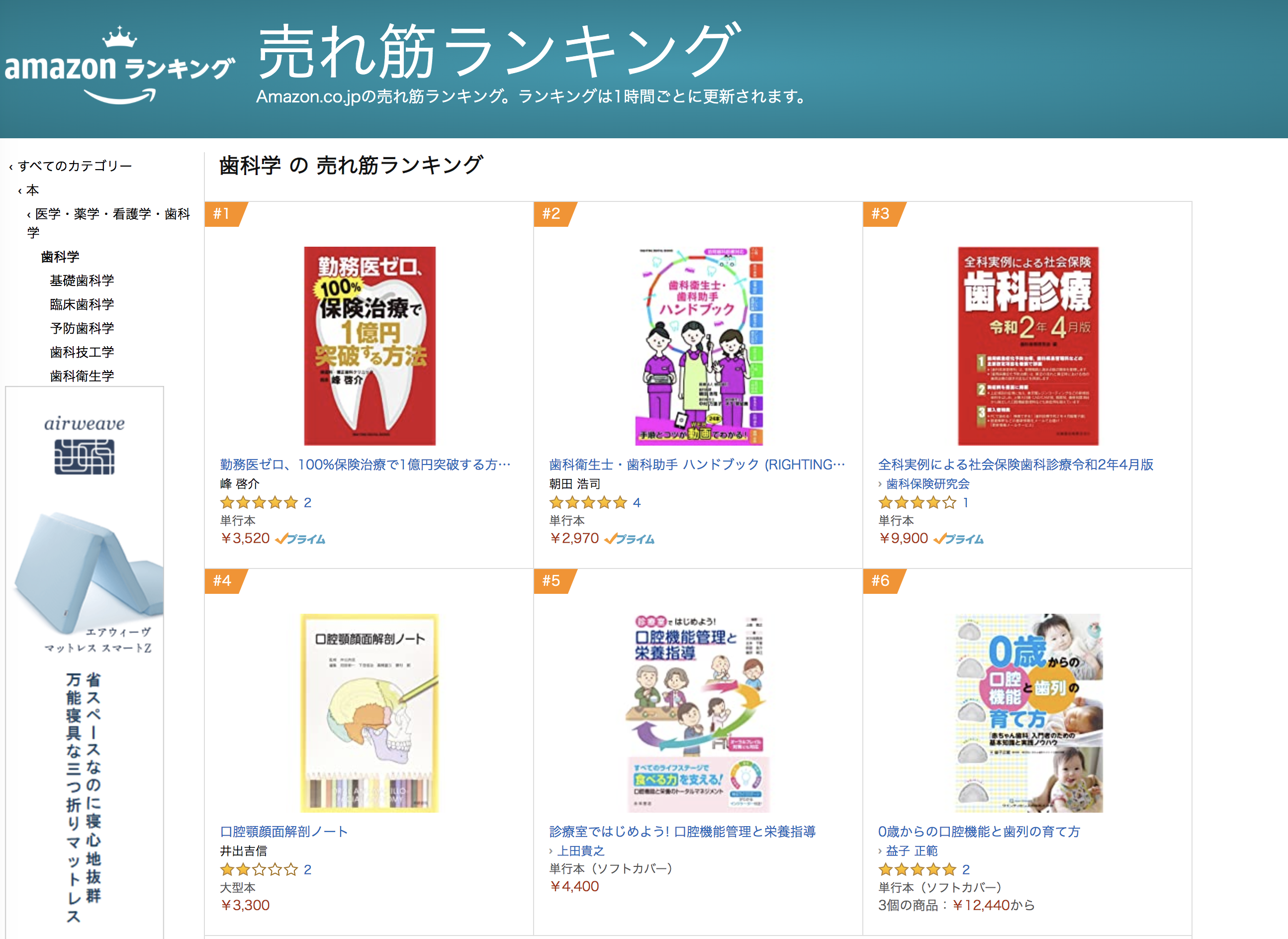https://righting-books.jp/blog/photo/onetwo.png